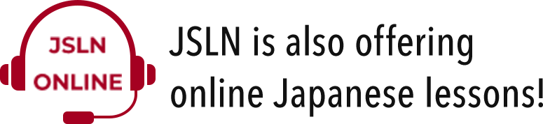 JSLN is also offering online Japanese lessons!