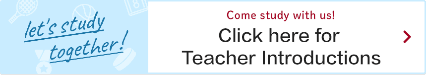 Click here for Teacher Introductions