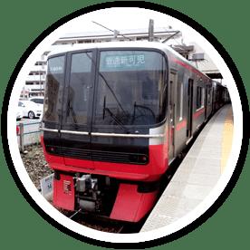 É possível vir também de Gifu e Mie