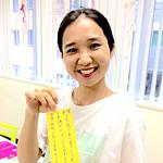 Tanabata (Star festival).