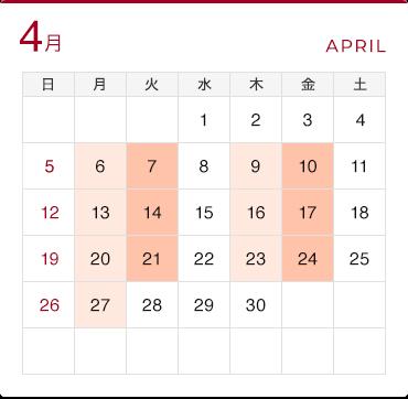Twice weekly class