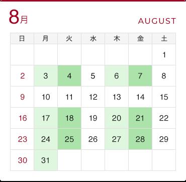 Duas aulas por semana