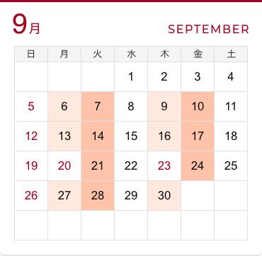 9月_JLPT対策クラス