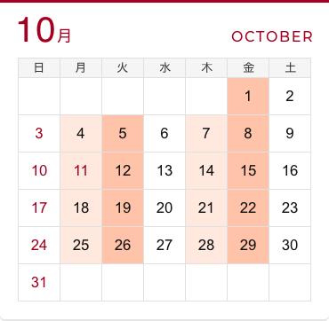 10月_JLPT対策クラス