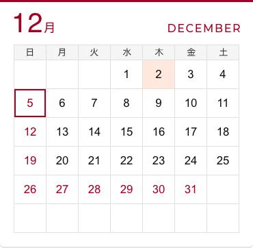 12月_JLPT対策クラス