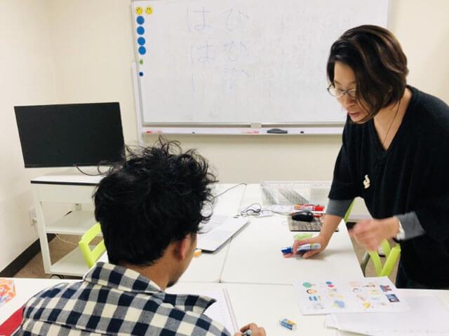 Preparar-se para o trabalho ou exame de proficiência em língua japonesa JLPT