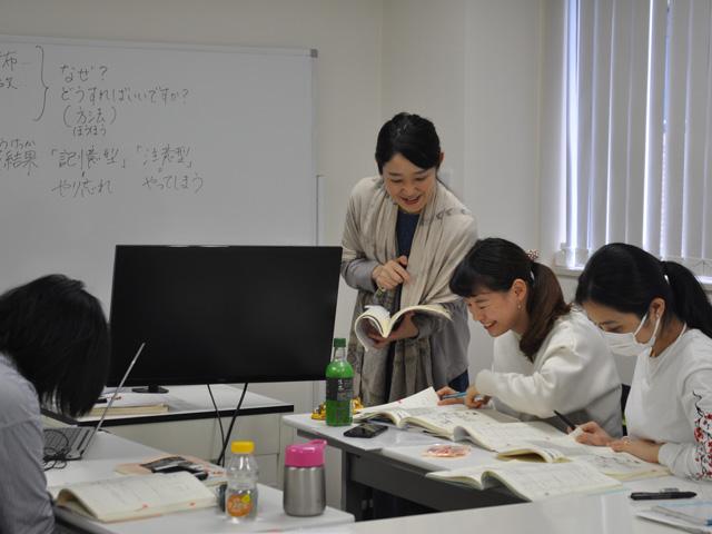 Intensive class environment